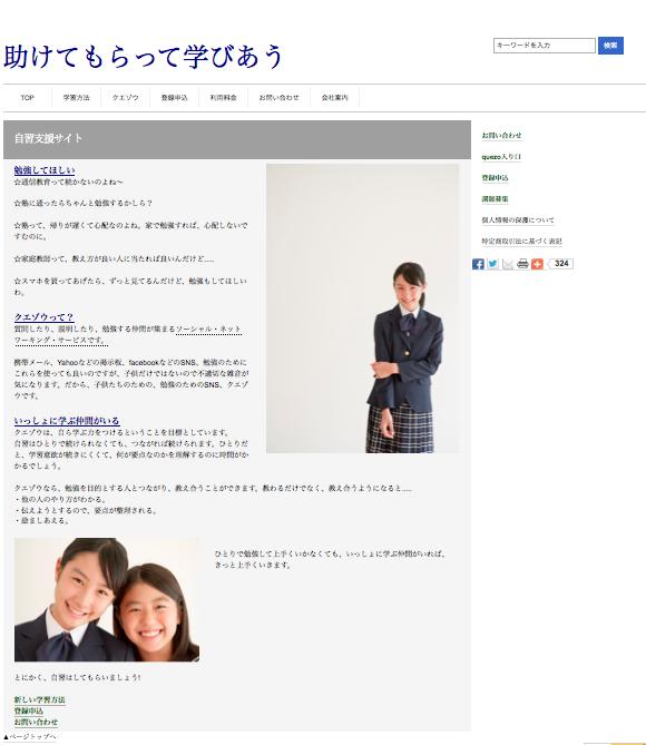 スクリーンショット 2013-09-16 13.01.01